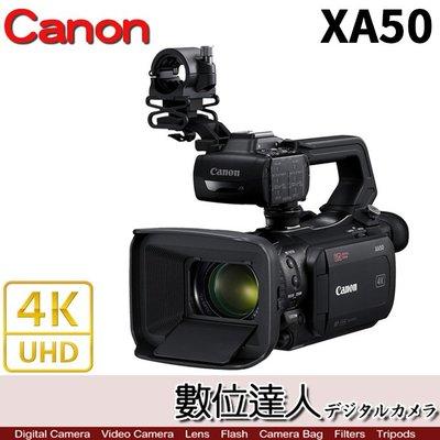 【數位達人】預購 Canon 平輸 XA50 輕巧型專業級 4K 攝錄機 錄影機 攝影機