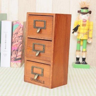 優良鋪子-小抽屜式迷你復古收納柜桌面三層實木小型雜物物品物件飾品收納盒(規格不同 價格不同)