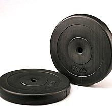 【Fitek 健身網】☆20公斤水泥槓片*2片☆20公斤槓片☆20KG槓片☆20KG塑膠槓片☆臥推、舉重、重量訓練適用