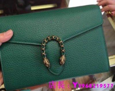 艾琳 二手正品 GUCCI Dionysus leather mini chain bag 綠色 401231