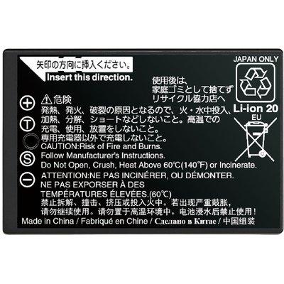 【eWhat億華】 Fujifilm NP-T125 原廠電池 平輸  GFX 50S 專用 NPT125 預購 【1】