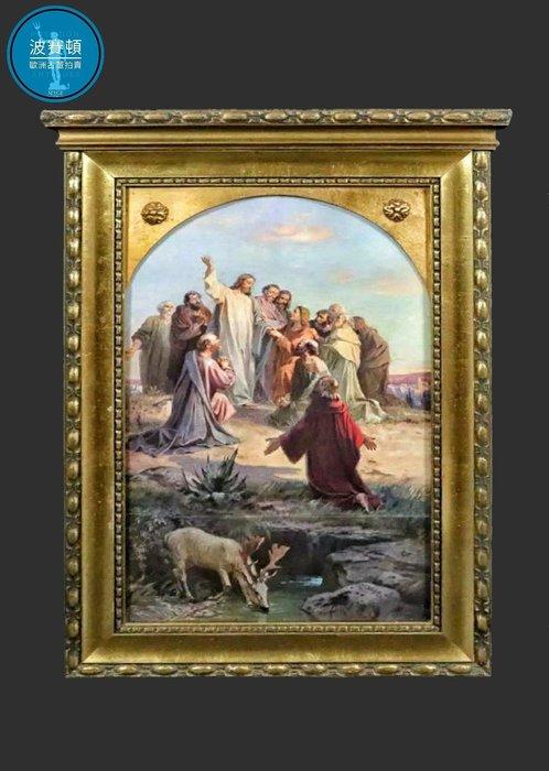 【波賽頓-歐洲古董拍賣】歐洲/西洋古董 意大利古董 耶穌基督加冕 印刷畫 (尺寸:55×39公分)(年份:約1900年)