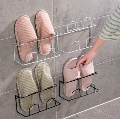 鞋架 置物架 家居用品神器大全洗澡間衛生間收納置物架免打孔浴室拖鞋架壁挂—莎芭
