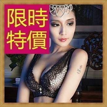 女無痕內衣 bra(零碼賠售出清、恕不退換)-托高性感集中美胸女士胸罩55c53[獨家進口][米蘭精品]