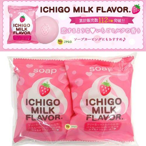 【JPGO】日本製 Pelican ICHIGO MILK FLAVOR 保濕沐浴皂 80gx2入~草莓牛奶#596