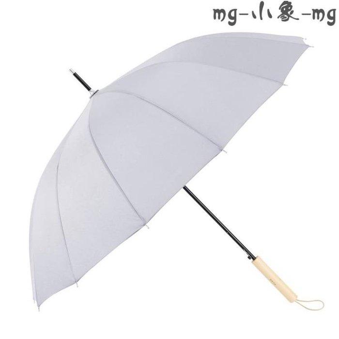長柄傘  文藝長柄雨傘女晴雨兩用防風傘