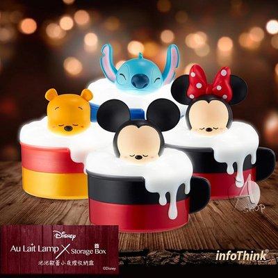 【A Shop】 infoThink 訊想 泡泡歐蕾小夜燈收納盒 米奇 米妮 維尼 小飛象 唐老鴨 史迪奇