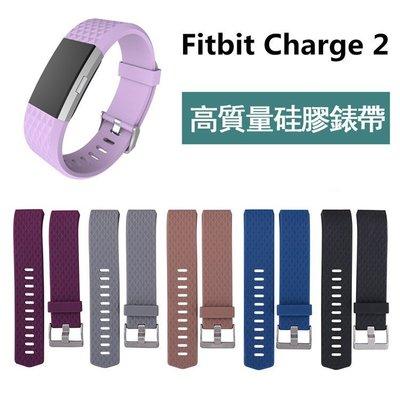 丁丁 fitbit charge 2 智能手環錶帶 進口環保天然硅膠 菱形紋 耐高溫 抗撕裂 多色可選