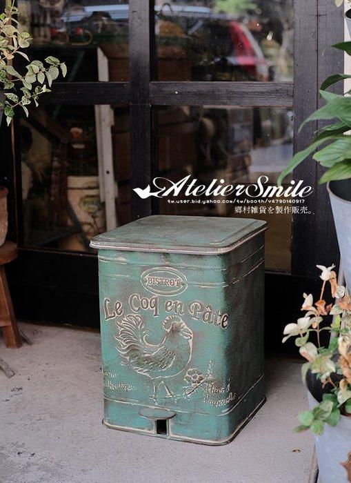 [ Atelier Smile ] 鄉村雜貨 日本直送 復古作舊 鐵皮垃圾桶 附蓋 腳踏式  # 方款  (現+預)