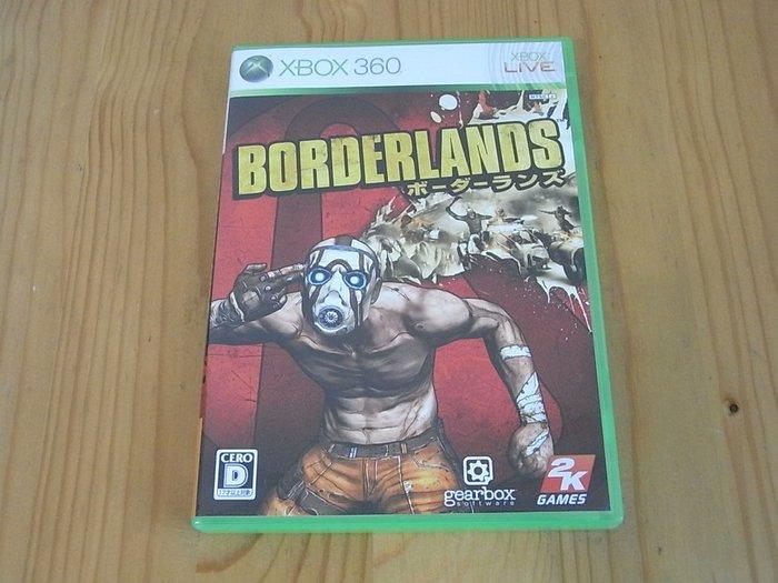 【小蕙生活館】XB360 ~ Borderlands 邊緣禁地 (純日版) 無說明書