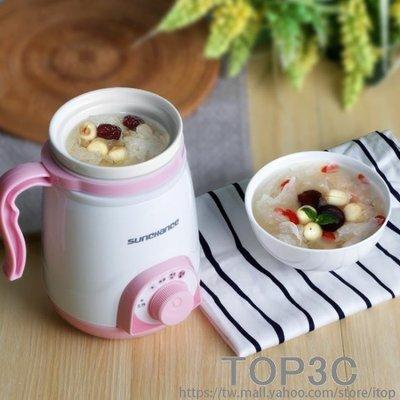 YEAHSHOP 辦公室養生杯陶瓷電熱水杯迷你旅行電燉杯煮粥杯燒水杯牛奶加熱杯457801Y185