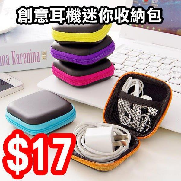 耳機收納包 方形整理包 手機充電器數據線收納包 迷你便攜防壓 方形耳機收納盒 73 1