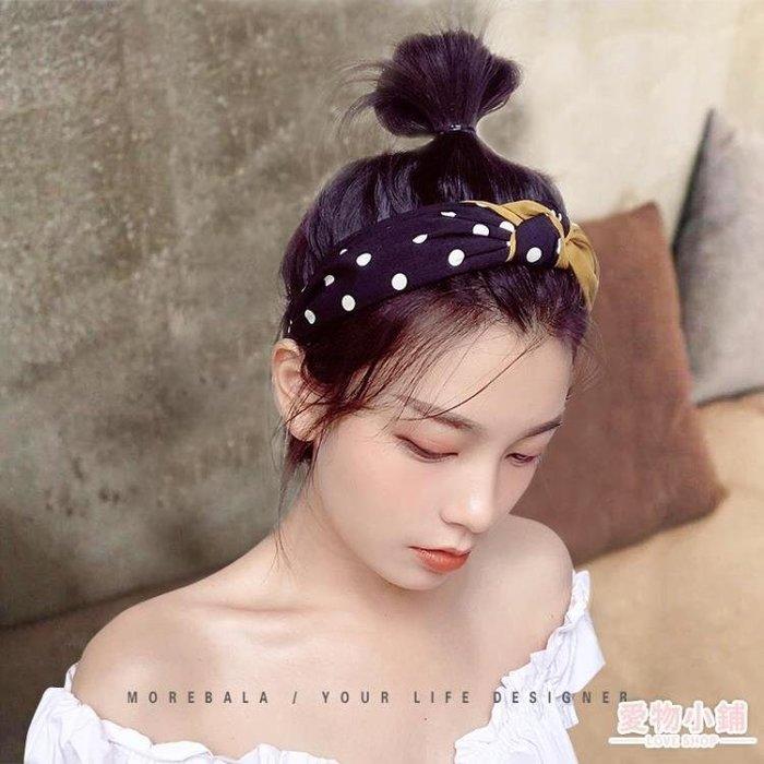 韓國髮箍女冬季時尚百搭簡約清新氣質短髮波點頭箍洗臉網紅壓髮卡