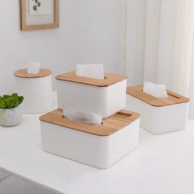 紙巾盒-歐式簡約竹木質紙巾盒創意客廳紙巾盒車用抽紙盒桌面小收納盒精品生活