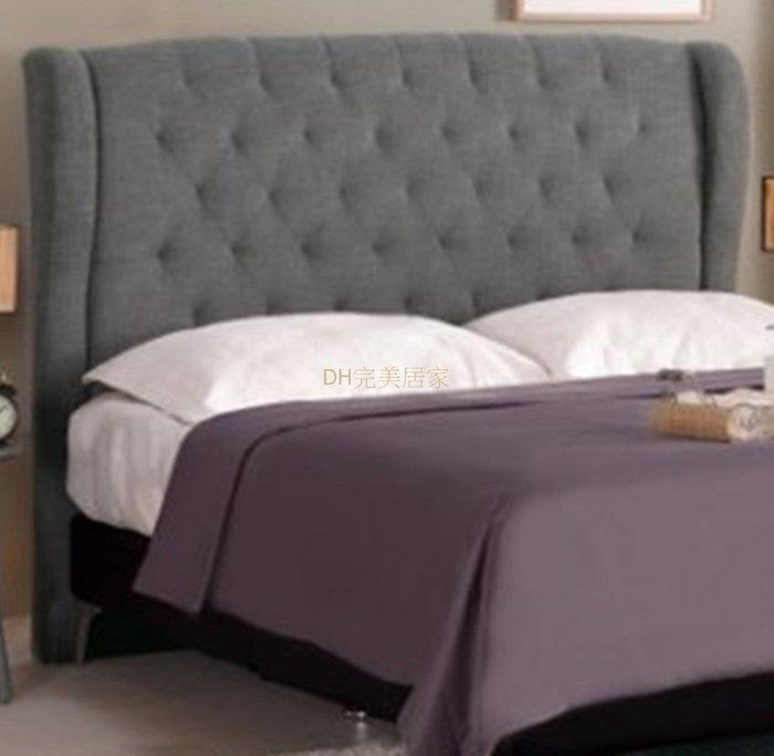 【DH】商品編號G686-6商品名稱達娜多5尺床頭片/灰色布(圖一)不含床底。備有六尺。主要地區免運費