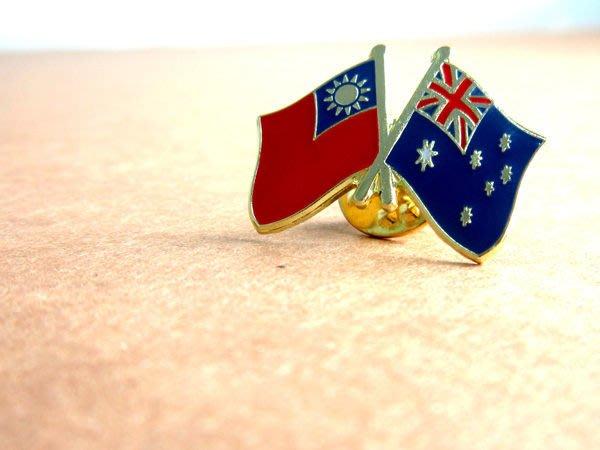 【國旗徽章達人】台灣、澳洲雙國旗徽章/胸章/別針/胸針/勳章/Taiwan/澳大利亞