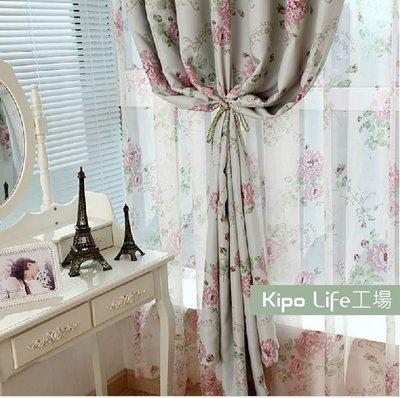 KIPO-訂製韓式現代簡約客廳田園窗簾...
