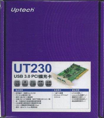 登昌恆 UPTECH UT230 USB 3.0 PCI擴充卡