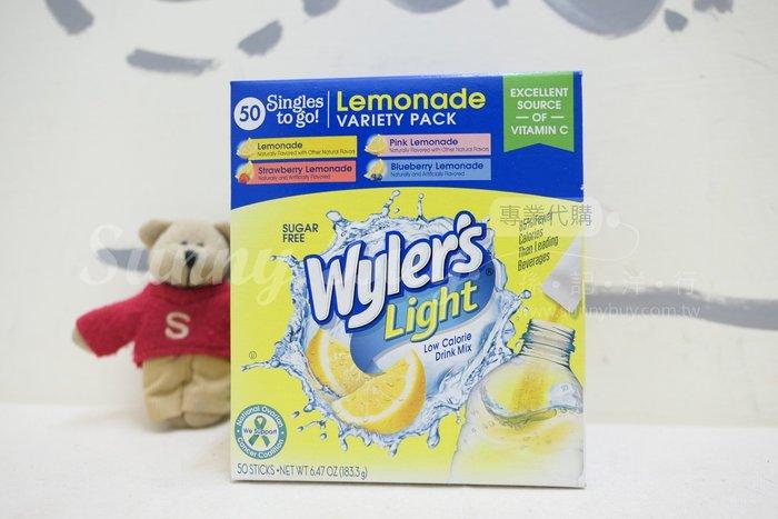 【Sunny Buy】◎現貨◎ Wyler's Light 檸檬綜合口味 沖泡粉 50入