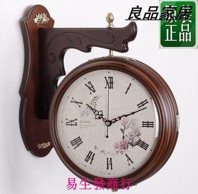 【易生發商行】歐式田園靜音簡約雙面鐘表 時尚創意客廳木質雙面掛鐘 時鐘 居家F6335