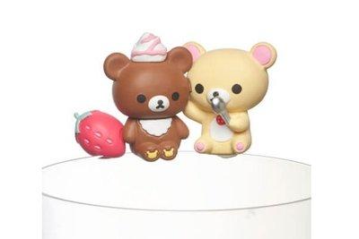 【QQ公仔物語】【NA148】【現貨】Putitto 拉拉熊 杯緣 第3彈 日版 單賣 雙熊款 滿千免運