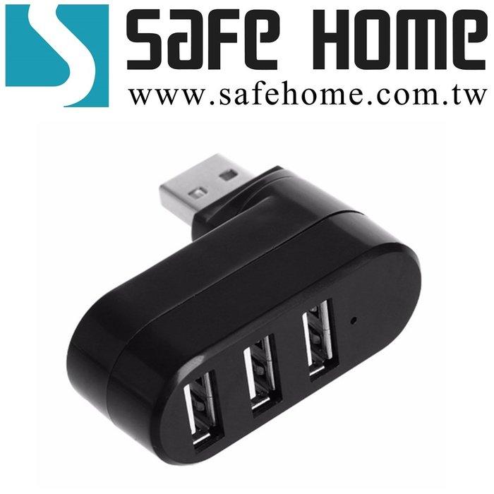 USB2.0 3-Port HUB 可以180度旋轉,不需擔心方向,應用廣 平板、筆電好使用 集線器 UH307