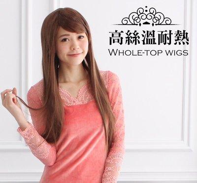 假髮 【WWS022】長直髮斜瀏海 全頂式 捲髮 高絲溫卡絲 耐熱卡絲 韓式假髮 仿真髮 高溫絲 收納女王