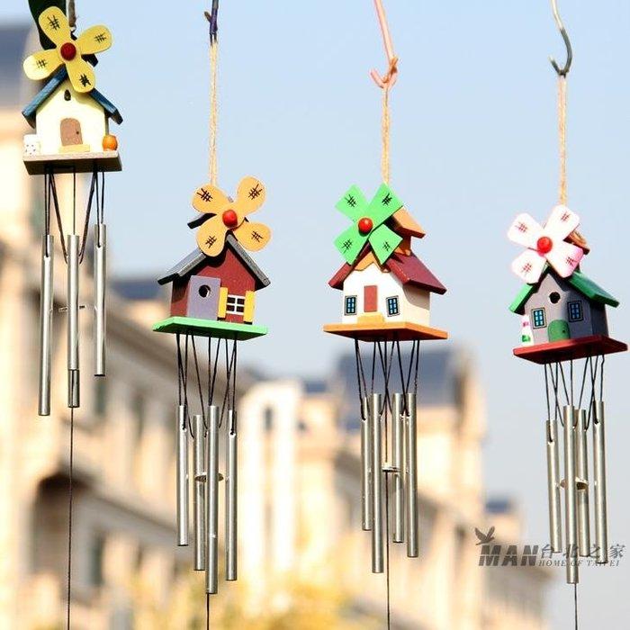 風鈴 創意女生房子風鈴掛飾日式家居木質鈴鐺 臥室門飾兒童房生日禮品