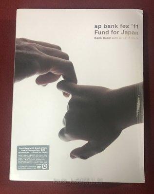 Mr.Children) Bank Band ap bank fes '11 Fund for Japan日版3 DVD