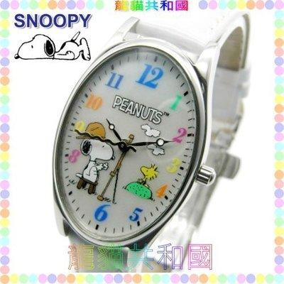 ※龍貓共和國※世界限定100只《日本正版SNOOPY史努比史奴比 糊塗塔克 查理布朗 彩色文字盤 皮革手錶腕錶B白》禮物