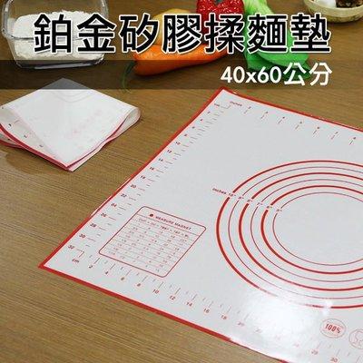 【04623】 鉑金矽膠揉麵墊 40x60公分 桿麵墊 揉麵墊 料理墊