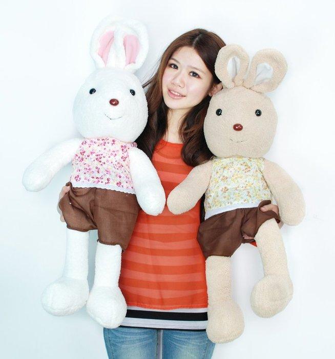 拉拉小站~可愛法國兔大娃娃~兔子玩偶~歡樂兔~高85公分~小白兔娃娃~人氣玩偶