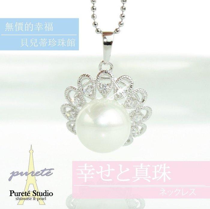 【貝兒蒂珍珠館】【S&P-N018】貝殼珠珍珠項鍊14mm(另售有戒指耳環手鍊)