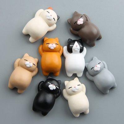 ☆不吃沙西米的貓☆日本憨實貓咪卡通創意立體磁扣冰箱貼吸磁貼貓磁鐵