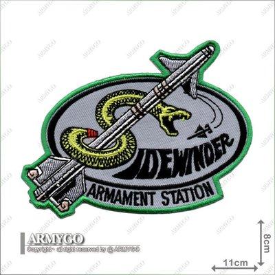 【ARMYGO】空軍響尾蛇飛彈臂章