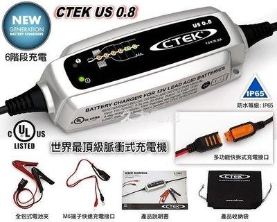 ✚久大電池❚ 瑞典 CTEK US 0...