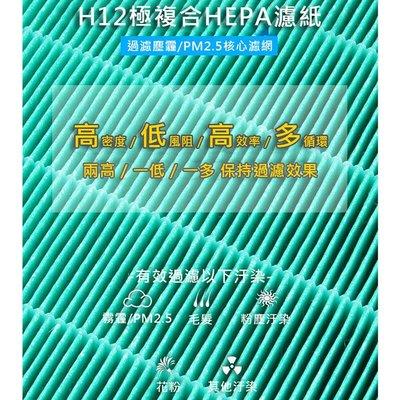台灣現貨 Coway 空氣清淨機AP-...