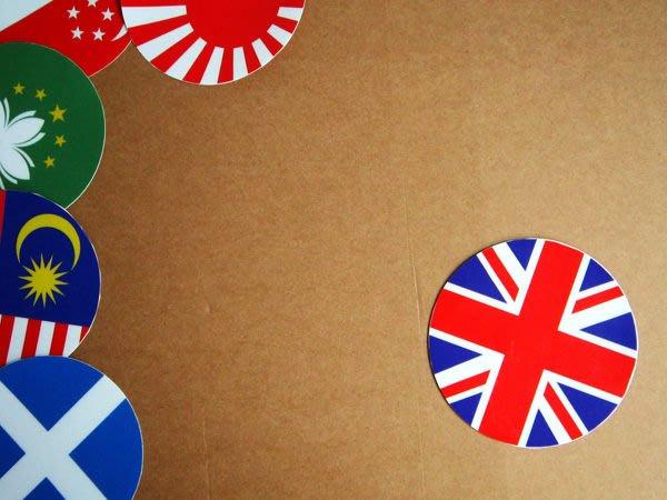 【國旗貼紙專賣店】英國旗圓形行李箱貼紙/抗UV防水/UK/多國款可收集和客製