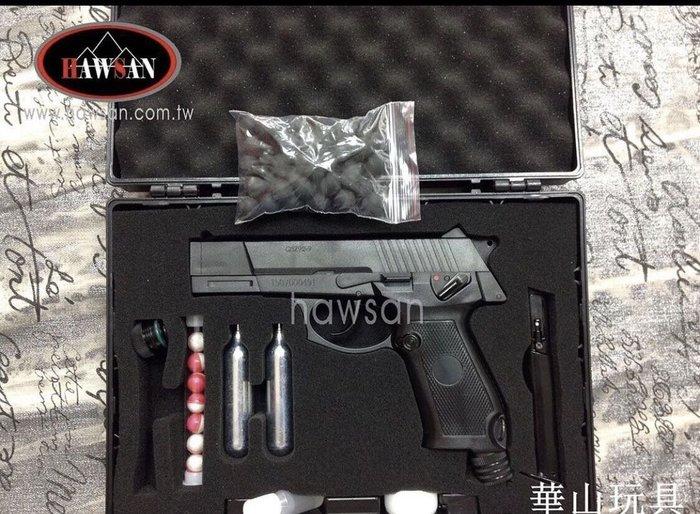 [極光小舗] 附槍盒~M92 鎮暴槍 12.7mm 手槍 CO2槍直壓槍