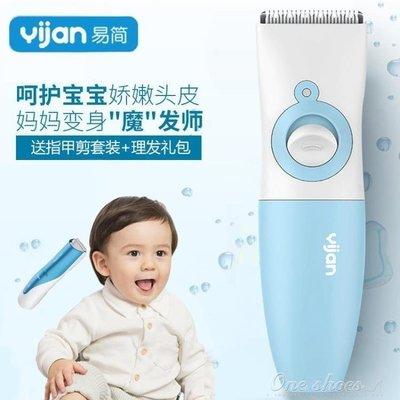 ZIHOPE 易簡嬰兒理髮器兒童剃髮器寶寶理髮神器剃頭充電式靜音小孩電推剪ZI812