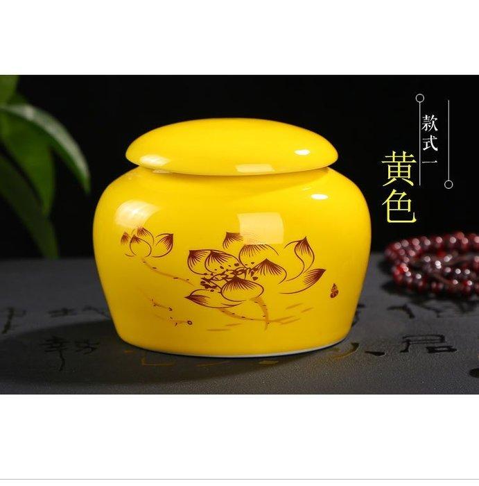 LO-01黃色迷你色釉储物藥材罐 茶葉罐 小號储存罐 陶瓷茶盤茶葉罐