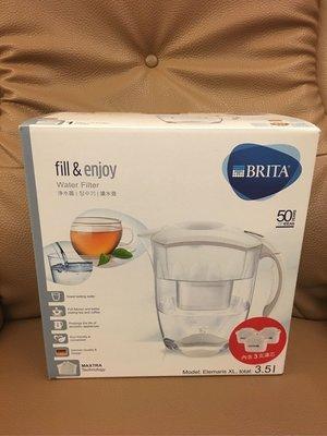 BRITA ELEMARIS 艾利馬3.5公升濾水壺(含8周濾心x2)  1460元--可超取付款