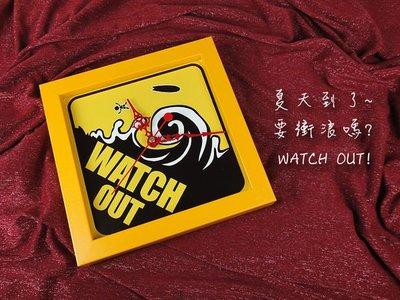 【衝浪小胖】WATCH OUT!掛鐘/KUSO/桌鐘/時鐘/創意個性商品/台灣設計/手工製作