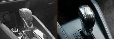 ~歐力車飾~日產 NISSAN 18-20年 KICKS 排檔頭裝飾貼 排檔頭 飾蓋 排檔頭 裝飾片 碳纖維紋