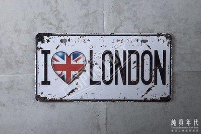 【OPUS LOFT】TP-087 復古車牌 LONDON 倫敦