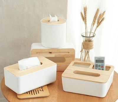 北歐風 創意簡約 竹木蓋 紙巾盒 抽紙盒 面紙盒 茶几 簡約 多功能 遙控器 收納 家用 家居 中號