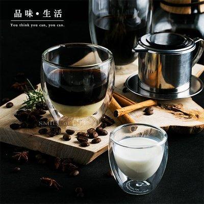 【80ml】耐熱雙層玻璃杯 蛋形水杯透明隔熱 防燙手 簡約風格 花茶杯 咖啡杯家用 果汁啤酒杯 ☆司麥歐藝術精品照明