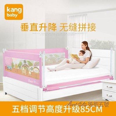 ZIHOPE 垂直升降嬰兒兒童床護欄寶寶床邊圍欄防摔2米1.8大床欄桿擋板通用ZI812