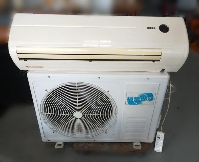 【宏品二手家具館】中古家具 家電 AC11052*福爾摩沙3噸分離式冷氣220V*冰箱 洗衣機 液晶電視台北新竹苗栗彰化