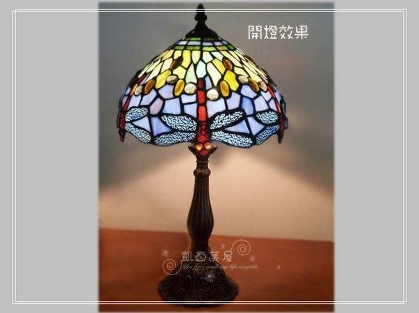 凱西美屋 Tiffany第凡內藍紫底色蜻蜓檯燈 10寸蒂凡尼桌燈 鄉村風夜燈 帝凡尼床頭燈
